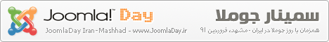 Joomla Day Iran