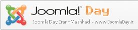 Joomla Day Iran - l